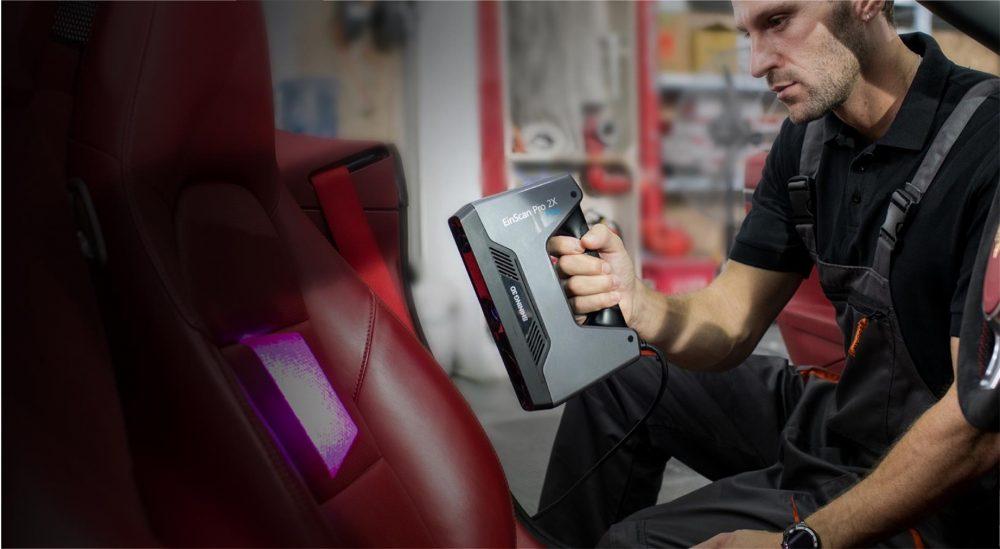 3D掃描技術-汽車行業