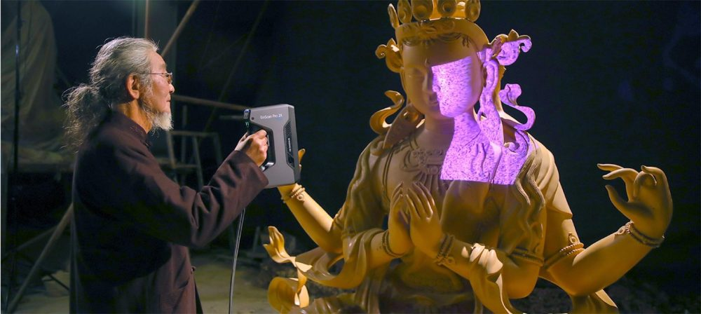 3D掃描技術-藝術應用